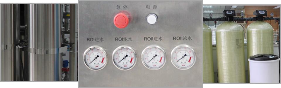 多床水处理设备