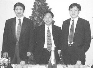 1994 成立于广州